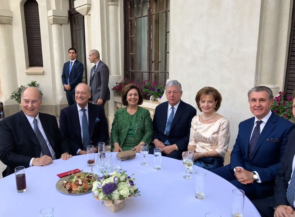 Principesa Mostenitoare Margareta si Principele Radu la receptia de la Palatul Vrana din Sofia, 16 iunie 2017