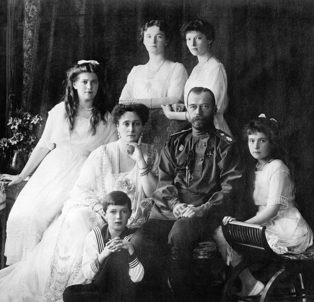 Tarul Nicolae al II-lea si Familia Imperiala a Rusiei